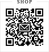 SHOP メールマガジン