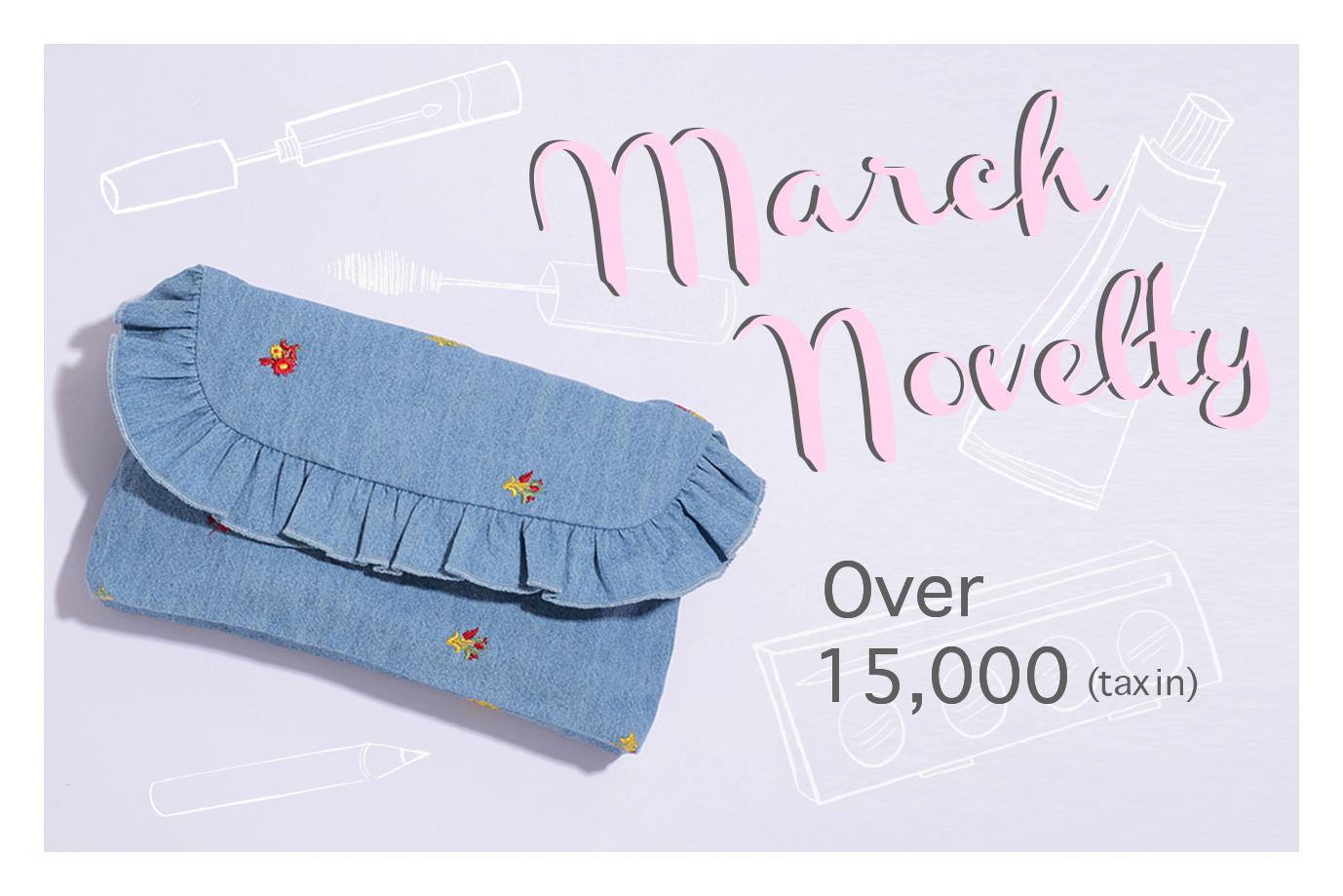March_Novelty_BLOG_denim